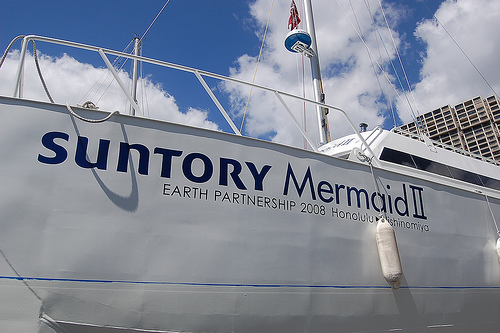 suntory mermaid ii horie kenichi From Hawaii to Japan using only the power of the waves
