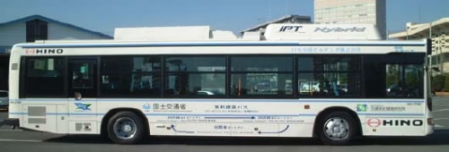 toyota hino hybrid bus Electric bus with a wireless charging system