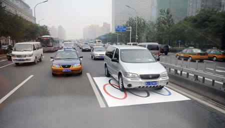 smartroadbeijing Smart Road System for Green Olympics