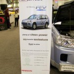11 14 065 150x150 Nissans FCV (Fuel Cell Vehicle)