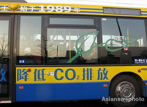 ethanol powered buses in beijing 1 China Turns to Ethanol powered Buses from Sweden to Reduce Greenhouse Gas Emissions