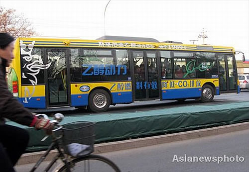 ethanol powered buses in beijing 2 China Turns to Ethanol powered Buses from Sweden to Reduce Greenhouse Gas Emissions
