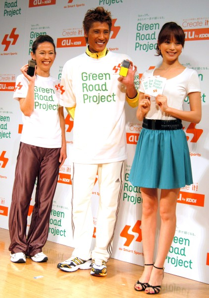 green road project Japanese Stars, Yuko Arimori, Tsuyoshi Shinjo and Yuri Ebihara Promote Green Road Project