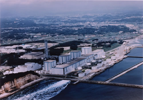 fukushima nuclear reactors 2 Japanese Town Ignores NIMBY Pledge on Nuclear Waste