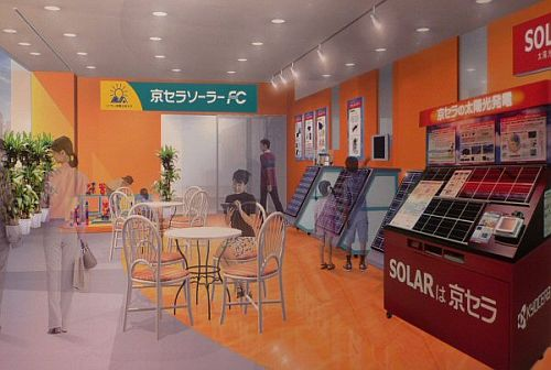 aeon kyocera solar shops Solar Cells Sales Going Retail in Japan