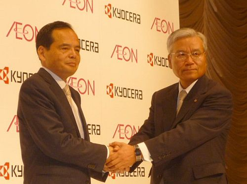 aeon kyocera Solar Cells Sales Going Retail in Japan