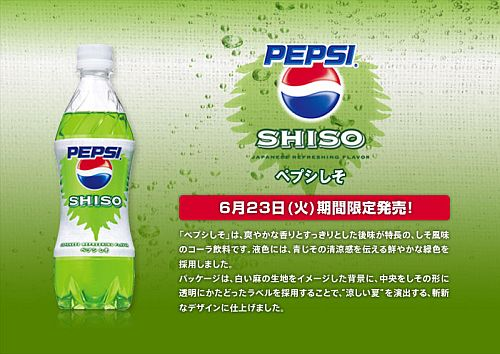 shiso pepsi Coca Cola, Pepsi get greener in Japan