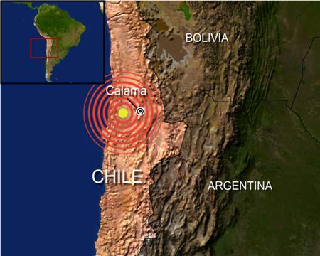 chile earthquake radius1 Follow Hawaii tsunami warnings resulting from Chile earthquake   4:19 EST waves will arrive