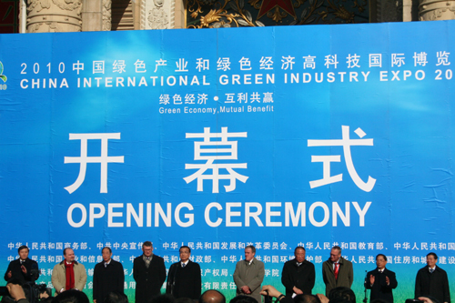 expo China's Green Expo Holds a Lot of Promise