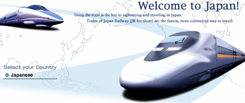 west japan railway1 Japan's WJR Hybrid Train to Get on Track by 2015