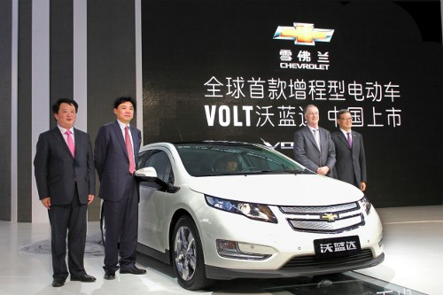 chevy volt china Chevy Volt Costs $78,000 in China, to Sell in 8 Cities