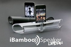 IBAMBOOSPEAKER