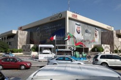 DEWA-Green-Building