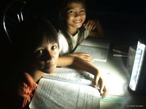 solar Panasonic to Donate 100,000 Solar Lanterns in Asia and Africa