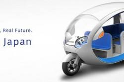 terra-motors-three-wheeler