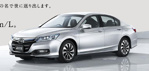 Accord hybrid1 2014 Honda Accord Hybrid to come on June 20
