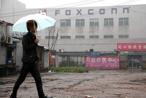 foxconn Probe Against Foxconn and UniMicron for Contaminating Chinese Rivers